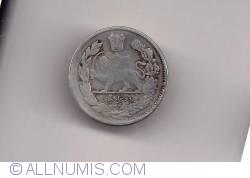 Image #1 of 2000 Dinars 1905
