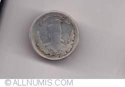 Image #2 of 2000 Dinars 1905
