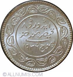 Image #2 of 5 Kori 1936 (VS1993) - Edward VIII