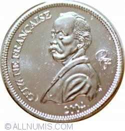 Image #1 of 1/4 Euro 2004