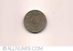 Image #2 of 20 Para 1911 (AH1327/3)