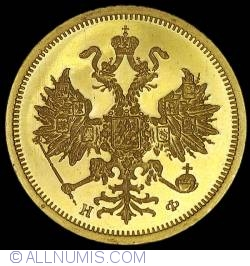 Image #2 of 5 Roubles 1881
