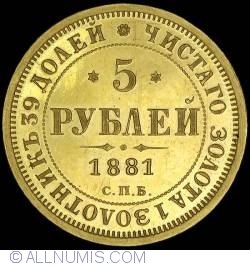 Image #1 of 5 Roubles 1881