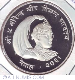 Image #1 of 25 Rupee 1974