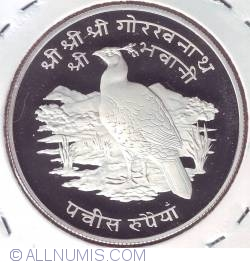 Image #2 of 25 Rupee 1974