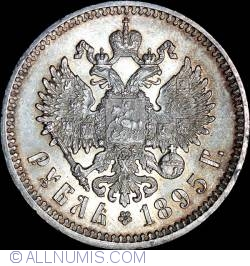 Image #1 of 1 Rouble 1895