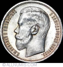 Image #2 of 1 Rouble 1895