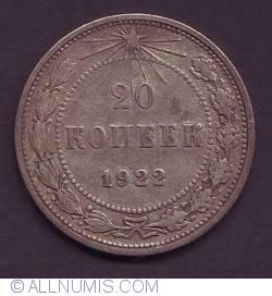 Image #1 of 20 Kopeks 1922