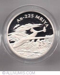 25 Dollars 2003