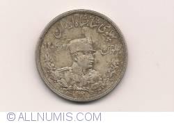 Image #1 of 5000 Dinars 1927