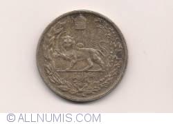 Image #2 of 5000 Dinars 1927