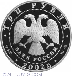 Image #1 of 3 Roubles 2002 - The Iversky Monastery