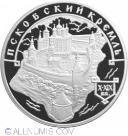 Image #2 of 3 Roubles 2003 - The Kremlin of Pskov