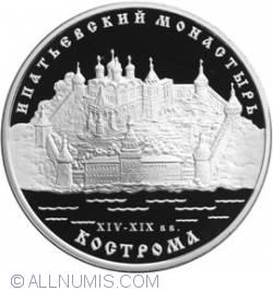 Image #2 of 3 Roubles 2003 - The Ipatyevsky Monastery
