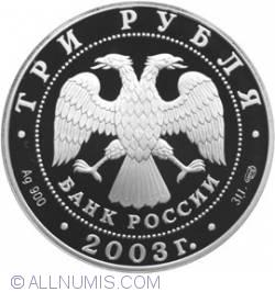 Image #1 of 3 Roubles 2003 - The Saint Trinity Seraphim-Diveyevsky Monastery