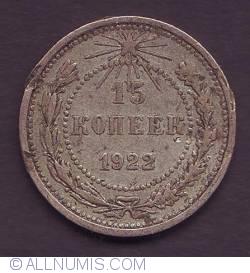 Image #1 of 15 Kopeks 1922