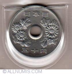 Image #1 of 50 Yen 1970  (year 45) - 五十円 (四十五 )