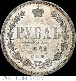 Image #1 of 1 Rouble 1882