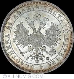 Image #2 of 1 Rouble 1882