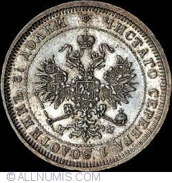 Image #2 of 25 Kopeks 1881