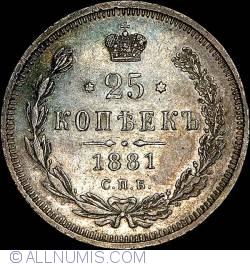 Image #1 of 25 Kopeks 1881