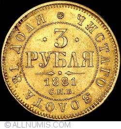 Image #1 of 3 Roubles 1881