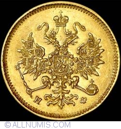 Image #2 of 3 Roubles 1881