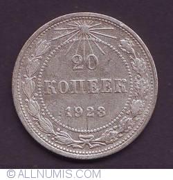 Image #1 of 20 Kopeks 1923