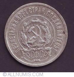 Image #2 of 20 Kopeks 1923