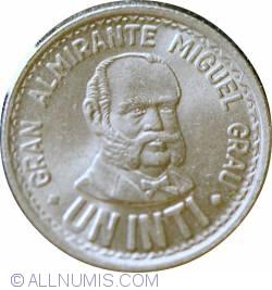 Image #1 of 1 Inti 1987 - Admiral Grau