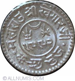 Image #1 of 1 Kori 1936 (VS1992)