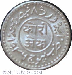 Image #2 of 1 Kori 1936 (VS1992)