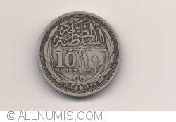 Image #2 of 10 Piastres 1916