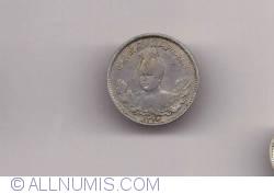 Image #1 of 1000 Dinars 1916