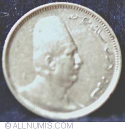Imaginea #1 a 2 Piastres 1923