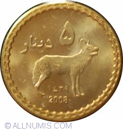 Image #1 of 5 Dinar 2008 - Wild Dog