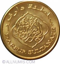 Image #2 of 5 Dinar 2008 - Wild Dog
