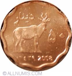 Image #1 of 50 Dinars 2008