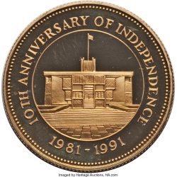 Image #2 of 100 Dollars 1991 - 10th Anniversary of Independence