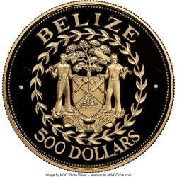 Image #1 of 500 Dollars 1985 - Royal Visit