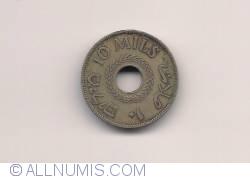 Image #1 of 10 Mils 1933