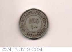 Image #1 of 100 Mils 1931