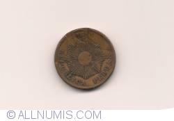 Image #2 of 2 Centavos 1918