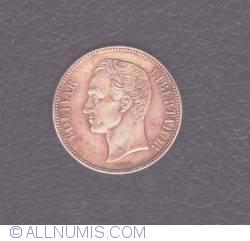 Imaginea #1 a 5 Bolivares 1935