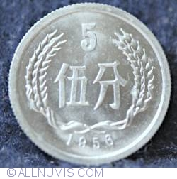 Image #1 of 5 Fen 1958
