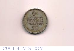 Image #1 of 50 Mils 1931