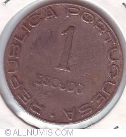 Image #1 of 1 Escudo 1939