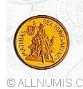 Imaginea #2 a 5000 Forint 1990 - 500 de ani de la moartea lui Matei Corvin