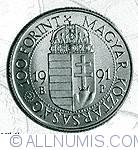 Imaginea #1 a 100 Forint 1991 - Cu ocazia vizitei lui Ioan Paul Al II-lea in Ungaria