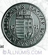 Imaginea #1 a 500 Forint 1991 - Cu ocazia vizitei lui Ioan Paul Al II-lea in Ungaria